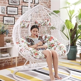 吊椅吊籃秋千戶外籐椅家用臥室休閒懶人室內陽臺吊床搖籃椅搖椅 阿卡娜