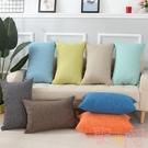 靠枕長方形汽車沙發靠墊套罩純色辦公室簡約【聚可愛】