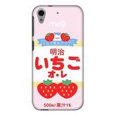[Desire 626 軟殼] htc Desire 626 D626X D628u D626 D628 手機殼 保護套 外殼 草莓牛奶