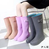 雨鞋女中筒成人膠鞋防水鞋女平底水靴