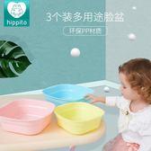 嬰兒洗臉洗腳洗pp盆3個裝新生的兒盆子兒童小盆卡通韓國可愛家用