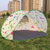 萬聖節快速出貨-戶外帳篷 全自動沙灘戶外帳篷3-4人速開快開簡易遮陽防曬釣魚公園休閒帳篷TZGZ