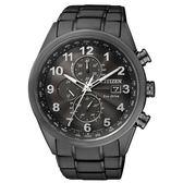 CITIZEN 星辰 五局電波 光動能世界接軌腕錶AT8105-53E