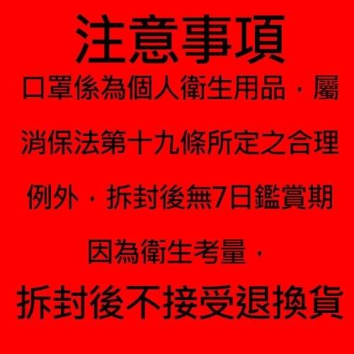 【佑合】大童(7~12歲)平面醫用口罩-玫瑰粉/羅蘭紫/哈密橙 (50入/盒)(雙鋼印) 小臉女生也可戴唷!!