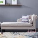 美式貴妃躺椅太妃床美人榻沙發歐式布藝塌臥室簡約現代單人椅