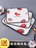 托盤 茶盤家用放茶杯客廳水果塑料拖盤茶水創意北歐輕奢杯子托盤長方形