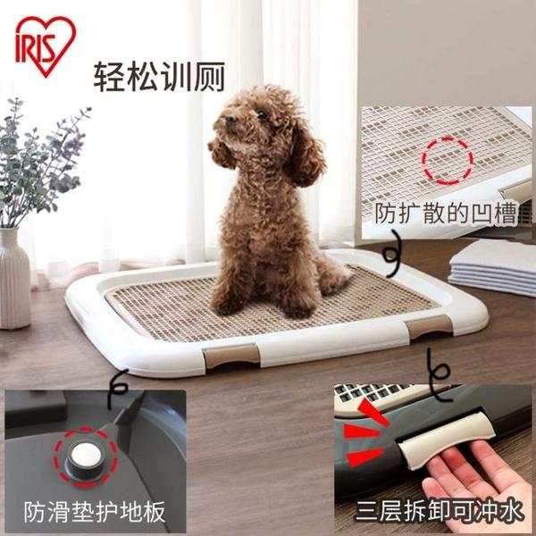 愛麗絲狗狗廁所便便器寵物便盆尿尿盆小型犬小號泰迪用品狗廁所 露露日記