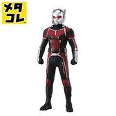 【日本正版】Metacolle 合金人偶 蟻人 掌上人偶 模型 漫威英雄 美國隊長 MARVEL - 869733