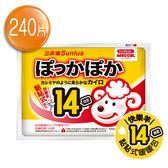 【Sunlus】快樂羊黏貼式暖暖包NEW14小時(240片) ~熱敷好幫手,一貼暖呼呼