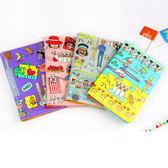護照夾-搞怪卡通圖案多功能皮革護照套/證件夾/卡片夾-共4色-B270009-FuFu
