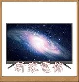 *~新家電錧~*【SAMPO聲寶 EM-50BA110】50型 4K低藍光智慧聯網液晶顯示器