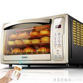 Galanz/格蘭仕iK2(TM)智慧電烤箱家用烘焙多功能全自動蛋糕30升 220Vigo漾美眉韓衣
