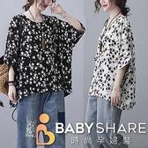 BabyShare時尚孕婦裝【JUL7013】台灣出貨 小碎花蝙蝠袖雪紡上衣 短袖 孕婦裝 連身裙