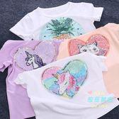 兒童上衣 女童棉質網紅可翻轉變色亮片短袖T恤 2019夏季新款兒童裝寶寶上衣 3色