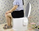 易潔康老人行動馬桶便攜式坐便器護理成人孕婦馬桶塑膠防臭尿桶盆ATF koko 時裝店