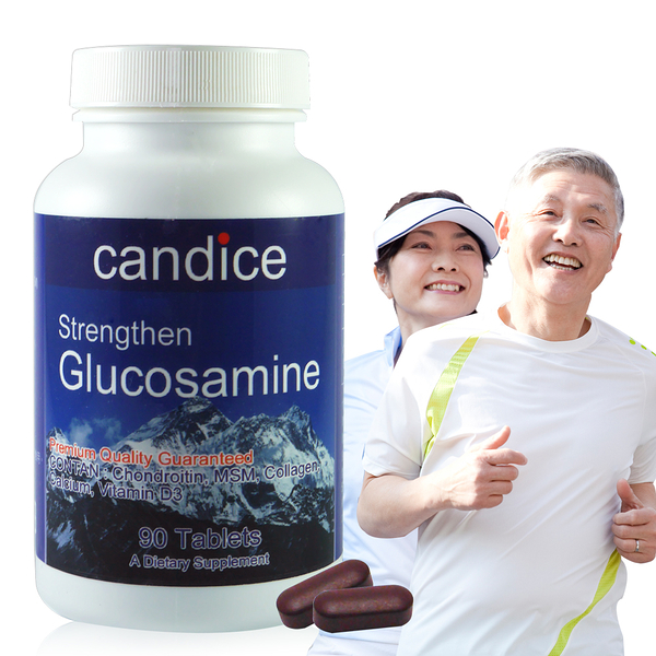 【Candice】康迪斯葡萄糖胺加強錠(90顆/瓶)Glucosamine,添加軟骨素、MSM