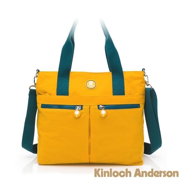 金安德森Kinloch Anderson 迷霧森林 拉鍊前袋手提斜側包-黃色