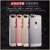 金屬拉絲背板 HTC Desire 12+ 手機殼 保護套 HTC D12 金屬邊框 保護殼 四角氣墊 手機套 金屬殼 全包