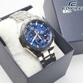 EDIFICE EFR-564D-2A 世悍將賽車設計風格不鏽鋼腕錶 男錶 藍面 EFR-564D-2AVUDF CASIO卡西歐