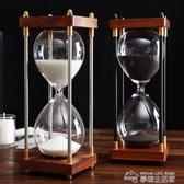 復古懷舊時間沙漏計時器桌面擺件30分鐘沙漏兒童防摔生日 夢想生活家