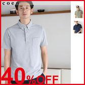 男生 polo衫 抗UV 機能衣 日本品牌【coen】