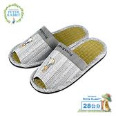 【クロワッサン科羅沙】Peter Rabbit 菱格直條素邊草蓆室內拖鞋 (灰28CM)