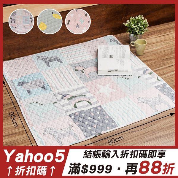 親膚純棉絎縫地墊 防滑