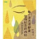 二手書博民逛書店 《Every Tear Is a Memorable Moment》 R2Y ISBN:9789579125765