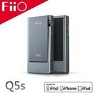平廣 送充 FiiO Q5s 耳擴 隨身耳機功率擴大器 支援同軸/光纖/Line in/USB輸入/支援3.5mm/2.5mm