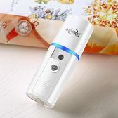 可奈雅納米噴霧補水儀器便攜臉部加濕器面部保濕冷噴蒸臉器美容儀 尾牙交換禮物
