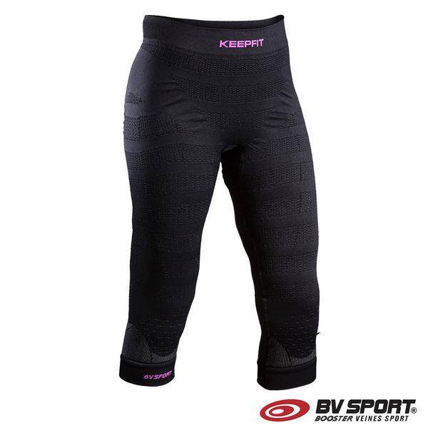 法國 BV SPORT KEEPFIT 運動緊身褲(女) 339/001『黑色』運動褲|緊身褲|慢跑|透氣