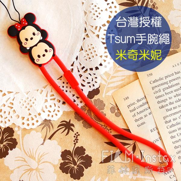 菲林因斯特《 滋姆 米奇米妮 手腕繩 》 台灣授權 Disney 迪士尼 Tsum 拍立得 相機 手機 手腕帶