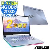 【現貨】ASUS G531GV 15吋高階獨顯繪圖筆電 (i7-9750H/RTX2060-6G/64G/2TSSD/W10/2.4KG/ROG Strix G/特仕)