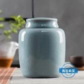 茶葉罐茶葉罐陶瓷密封罐大號半斤家用套裝普洱茶葉包裝盒通用青瓷存儲罐