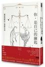 備受期待的Ruowen Huang靈性之書 「對我來說,我相信唯一可以增進人們靈...