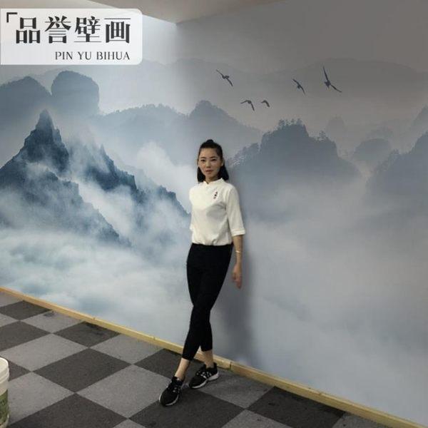 新中式電視背景墻壁紙5d水墨山水意境壁畫客廳裝飾8d影視墻布墻紙LG-585868