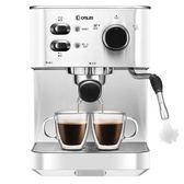 咖啡機 Donlim/東菱 DL-DK4682咖啡機家用全自動 一體機小型迷你意式商用 igo玩趣3C