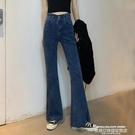 喇叭褲 甜辣妹牛仔褲女春秋季高腰顯瘦微喇叭褲2021新款設計感小個子褲子 萊俐亞