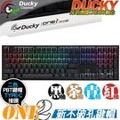 [ PC PARTY ] 創傑 Ducky One2 RGB PBT鍵帽 青軸 紅軸 茶軸 黑軸
