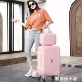 網紅行李箱女小清新旅行箱20子母箱拉桿箱韓版學生密碼箱24寸28寸 ATF蘑菇街小屋
