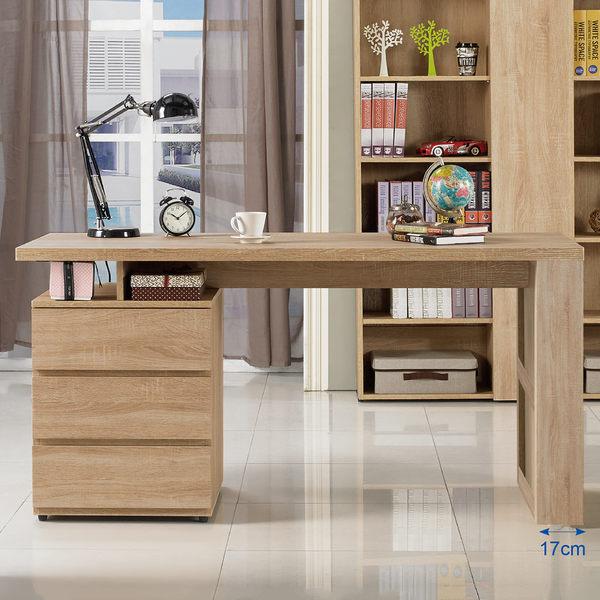 【森可家居】約翰5尺橡木紋電腦書桌 7JF367-3 木紋質感 北歐風 工作桌
