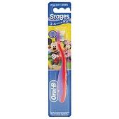 Oral-B 歐樂B Stages-2兒童牙刷(2-4歲)1支入【小三美日】款式隨機出貨