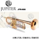 【非凡樂器】雙燕 Jupiter JTR...