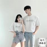 情侶T 2020韓國ins潮夏季新款簡約字母寬鬆短袖T恤女學生情侶裝白色上衣-免運直出