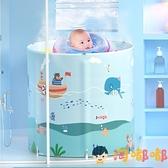 嬰兒游泳桶家用寶寶室內加厚折疊免充氣多用寵物洗澡桶游泳池【淘嘟嘟】