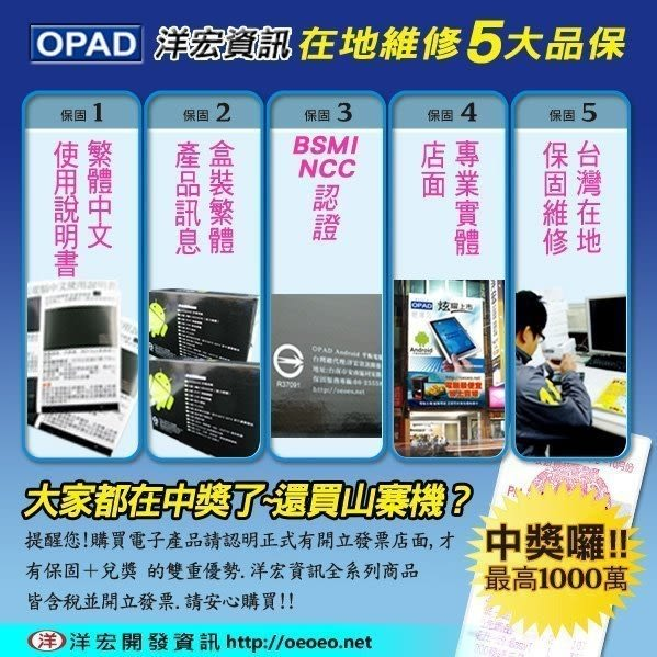 【5979元】十吋20核4G上網電話台灣品牌平板電腦4G RAM+64G內存視網膜面板電競遊戲 3D遊戲很順暢