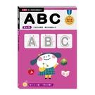 ABC(幼小銜接進階練習本)