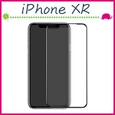 Apple iPhoneXR 6.1吋 滿版9H鋼化玻璃膜 螢幕保護貼 全屏鋼化膜 全覆蓋保護貼 防爆 (正面)