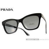 PRADA太陽眼鏡 SPR16PA 1AB1A1 (黑) 義式時尚經典貓眼 墨鏡 # 金橘眼鏡