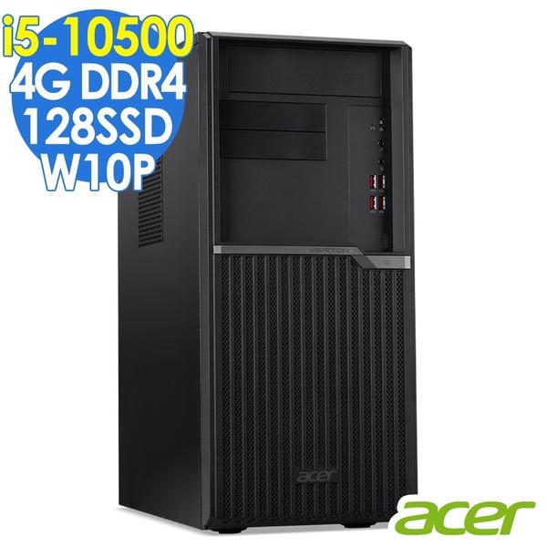 【現貨】ACER VM4670G 10代商用電腦 i5-10500/4G/128SSD/W10P